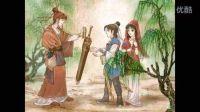 【RPG篇】记忆深处的那份感动——轩辕剑3天之痕