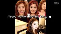 beautifymeeh 允儿编发教程 Yoona Inspired Braided Bangs ♥