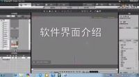 视频速报:iclone5中文教程1. 界面介绍-www.nbitc.com,慧之家