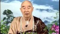 《华严经》普贤三昧品--0640a
