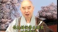 《华严经》华藏世界品--0783b