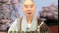 《华严经》华藏世界品--0784b