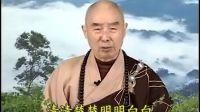 《华严经》华藏世界品--0872b
