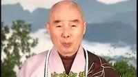 《华严经》华藏世界品--0873a