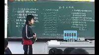 水溶液 高二化學(高中化學優質課示范課教學視頻專輯)