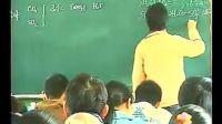 無機物的鑒別 高三化學(高中化學優質課示范課教學視頻專輯)