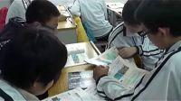 中國的自然資源——自然資源總量豐富人均不足 優質課(七八年級初中地理優質課視頻專輯)