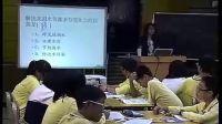 中国的自然资源水资源 优质课(七八年级初中地理优质课视频专辑)