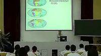 陆地和海洋_海陆的变迁 优质课(七八年级初中地理优质课视频专辑)