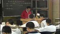 人口與人種 優質課(七八年級初中地理優質課視頻專輯)