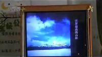我们生活的大洲——亚洲 优质课(七八年级初中地理优质课视频专辑)