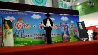 桂林MJ歌迷会2012年6月26日专场纪念晚会小迈Speechless
