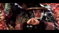 台湾联邦影业【十万金山】