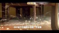 斯琴高娃《房战》河北卫视7.31全国首播预告宣传片