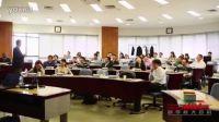 复旦大学-华盛顿大学EMBA教授Stuart Bunderson专访一、权力的来源