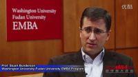 复旦大学-华盛顿大学EMBA教授Stuart Bunderson专访四、不同公司类型的公司政治