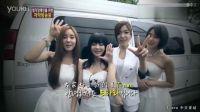 T-ara 120709 KBS2 明星人生剧场 第三集