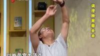 万家灯火-少林易筋经之武八段锦(3)
