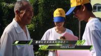 台州学院科普志愿服务实践队暑期社会实践总结视频
