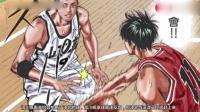 重温《灌篮高手》全国大赛篇第十五期: 流川枫的觉醒(下)