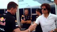 【藤缠楼】汤姆克鲁斯试驾红牛车队的F1赛车
