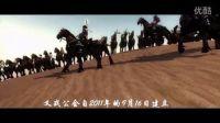 剑网3《义战公会》2012给力宣传片