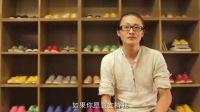 尊尼获加6强进步行动胡依林:支持小飞鞋试穿报告