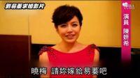 男子花年余时间拍求婚影片 片中找陈妍希等艺人帮忙劝嫁