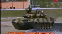 苏联歌曲《红军坦克兵进行曲》《三个坦克兵》(中文字幕)