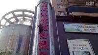 黄冈紫金城  全城热恋-1