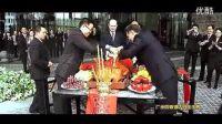 广州四季酒店 - 开业庆典