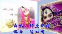 印度新娘正面示范