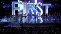2012年度FIRST青年电影盛典(下)