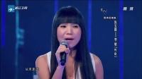 中国好声音 120907 标清版