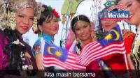 1个马来西亚主题曲!献给2012年国庆!
