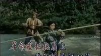 李双江 红星照我去战斗