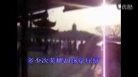 杭州西湖雷峰塔各种景点美景自拍 存在-汪峰