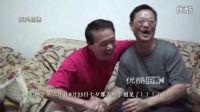 【拍客】62年执着寻找 救我母亲的恩人解放军终于找到得以感恩!