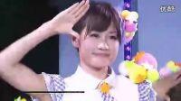 [聯合字幕]AKB48西武巨蛋演唱会 1日目下半场D2よっしゃぁ~行くぞぉ~![浓眉兔牙]