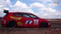 2011大众汽车尚酷R杯环球赛车之旅-鄂尔多斯站