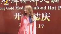 邓丽欣回应离婚传言 毛宁客串饮食节目主持人