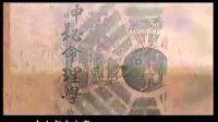 02《中国古代算命术剖析》算命术的起源与发展(下)