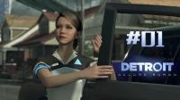 安逸菌玩PS4游戏《Detroit底特律: 变人》Ep1 三位主角