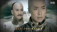 马浚伟&马国明《紫禁惊雷》主题曲 马浚伟 - 变天