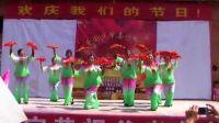 城子镇2012国庆文艺汇演(中集)