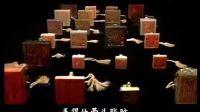 03《世界宫殿与传说》故宫(二)