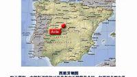 投资西班牙指南(法律与市场准入篇)