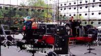 摩天楼乐队<赛跑>2012桂林山水音乐节