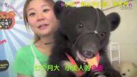 熊本县❤熊出没注意啦❤零距离接触动物园