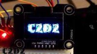 工作坊--反应测试仪(C2D2,2012.10.18)